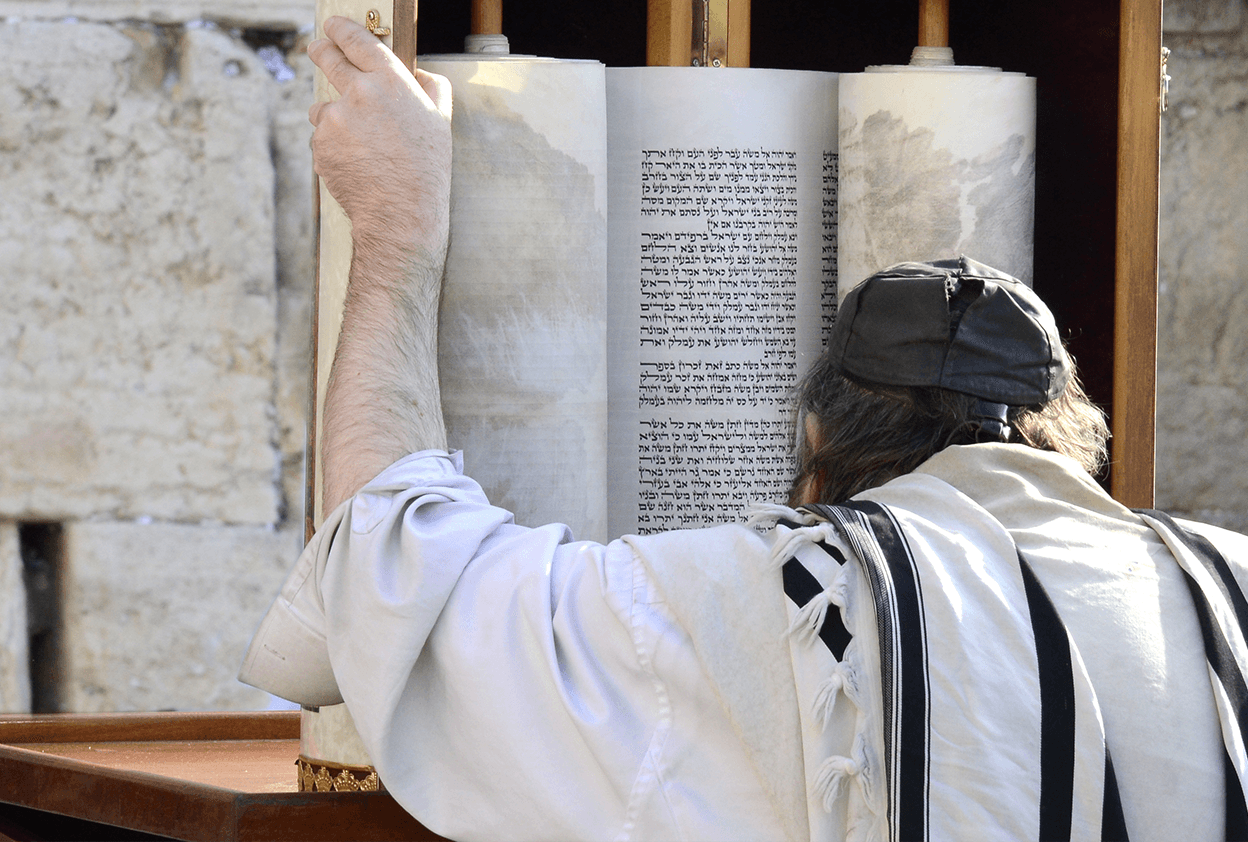 Torah Scroll at the Western Wall