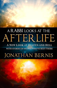 0918 - A Rabbi Looks at the Afterlife book by Jonathan Bernis