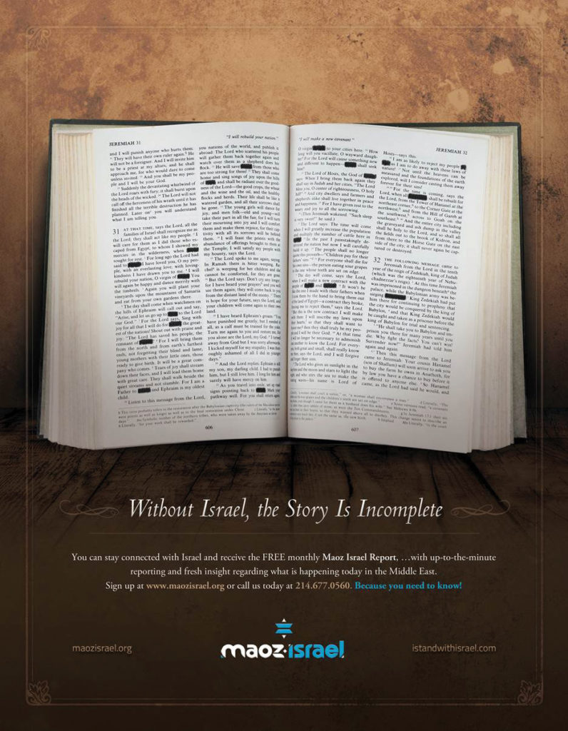 0616-without-israel-the-story-is-incomplete