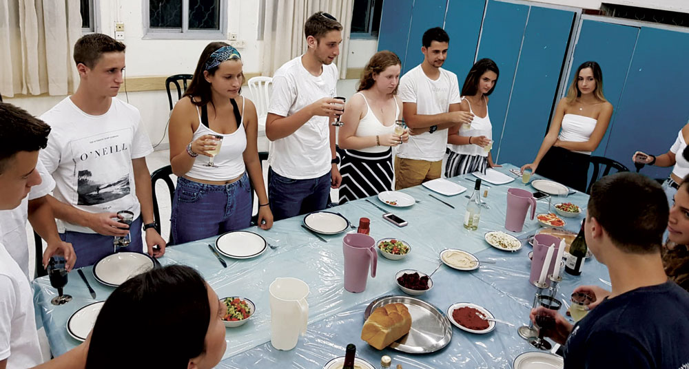 0319 - Shabbat Dinner at RAC