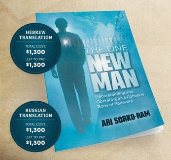 0519 - One New Man book