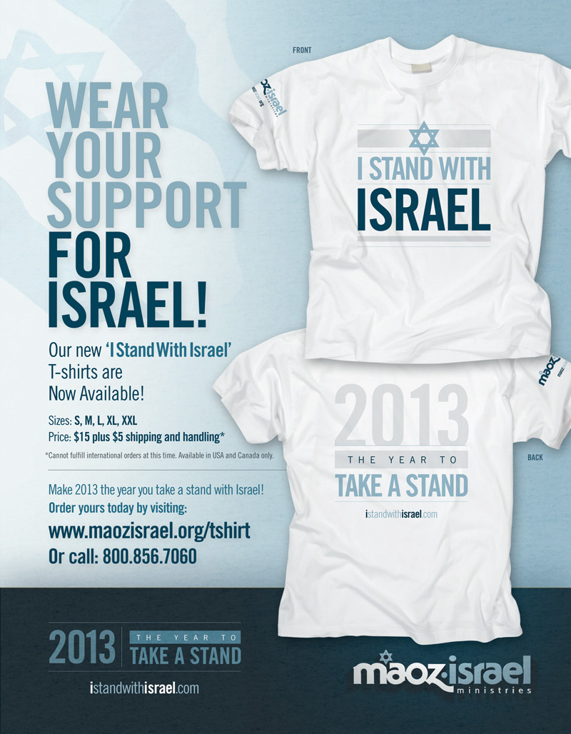 0413-wear-your-support